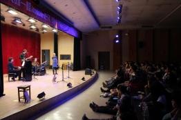 Konzert in der Nanjing University of Technology