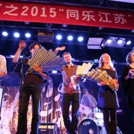 Konzert in der Nanjing Agricultural University